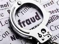 Indore crime news: रिटायर वन कर्मचारी से सहारा के नाम पर ठगी