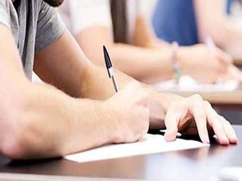 Ravi Shankar Shukla University Examination: मई के आखिरी हफ्ते से होगी रविवि की घर बैठे परीक्षा, वाट्सएप, मेल और वेबसाइट पर मिलेगा प्रश्न पत्र