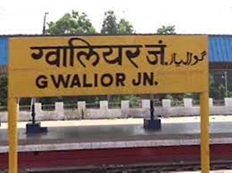 Gwalior Railway News:अब दो ही शिफ्ट में हो रहे टिकट बुक