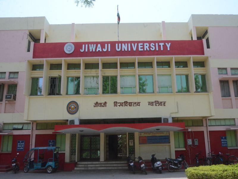 Gwalior Education News: ओपन बुक से होंगी परीक्षाएं, स्नातक तृतीय वर्ष का जुलाई में आएगा रिजल्ट