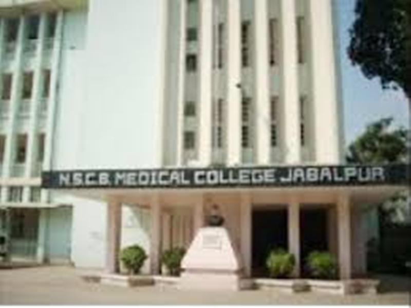 Jabalpur News: जबलपुर मेडिकल कॉलेज अस्पताल परिसर में फैला अवशिष्ठ, मिला नोटिस