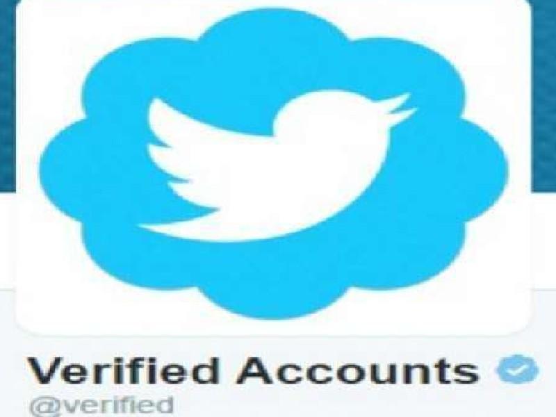 ट्विटर ने RSS प्रमुख मोहन भागवत के अकाउंट से भी ब्लू टिक हटाया, कंपनी ने सफाई में यह कहा