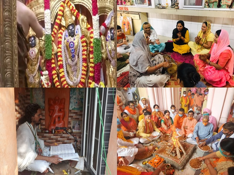 Ram Mandir Bhumi Pujan के बाद देश भर में छाया उल्लास, कोई कर रहा पूजा तो कोई आतिशबाजी, देखें तस्वीरें