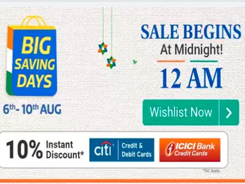 Flipkart Big Saving Day Sale 2020: होने जा रही शुरू, जानिए क्या हैं टॉप डील्स, कितना मिलेगा डिस्काउंट