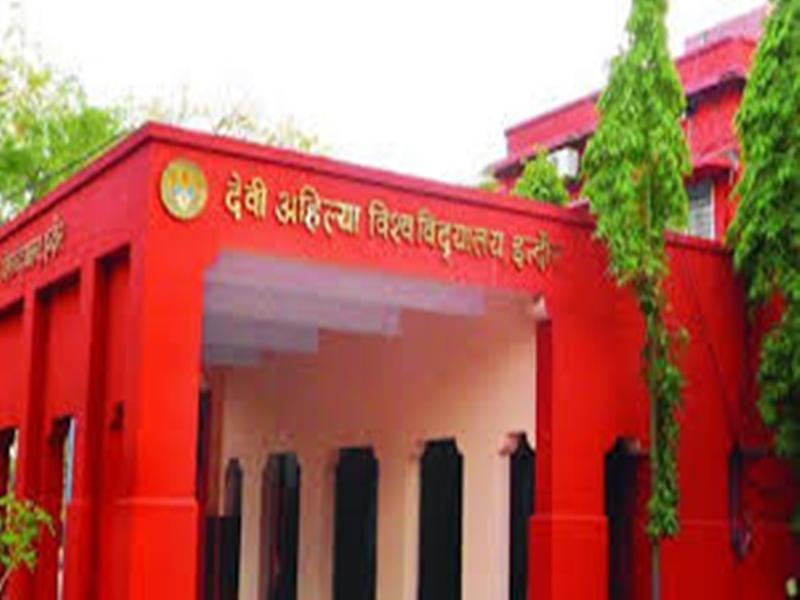 DAVV Indore : मेरिट के आधार पर होगा सीईटी में प्रवेश, 34 कोर्स के लिए आवेदन 15 अगस्त से