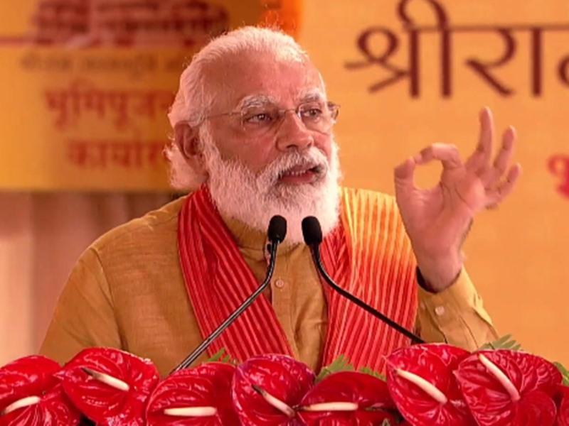 Ram Mandir Bhumi Pujan के बाद पीएम मोदी ने दी देश को बधाई, कहा- राम काजु कीन्हें बिनु, मोहि कहां विश्राम