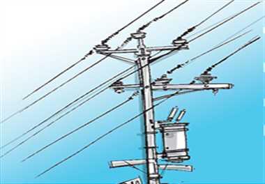 बिजली कंपनी के खिलाफ कांग्रेस का प्रदर्शन आज