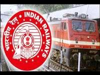 Railway Recruitment 2020: रेलवे की भर्ती प्रक्रिया शुरू, डेढ़ लाख पदों के लिए इस तारीख से होंगी परीक्षाएं