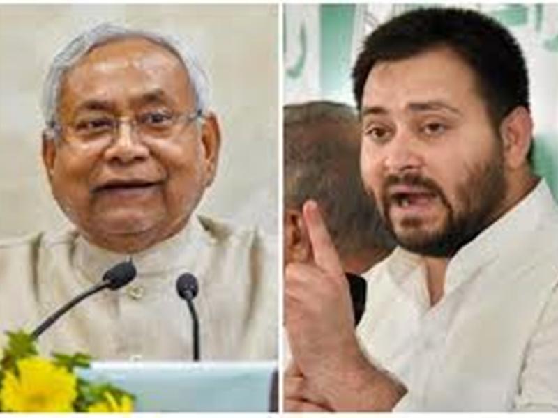 Bihar Assembly Elections RJD JDU First List: बिहार चुनाव के लिए आरजेडी और जेडीयू ने जारी की पहली लिस्ट, जानिए किसे कहां से मिला टिकट