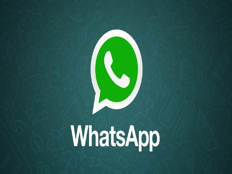 WhatsApp में आ रहा है नया फीचर, वॉइस मैसेज में मिलेगा नया ऑप्शन