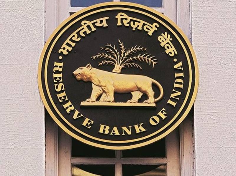 Monetary policy review: रेपो रेट 5.15 प्रतिशत पर बरकरार, अर्थव्यवस्था में और सुस्ती का अनुमान