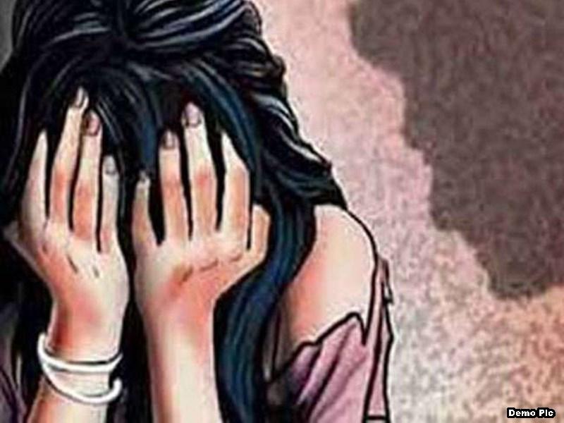 Indore crime news : छह साल शारीरिक संबंध बनाए, मकान बदलने पर किया दुष्कर्म