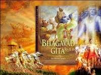 Shrimad Bhagwat katha: राधाकृष्ण मंदिर के स्थापना दिवस पर भजनों में रमे भक्त