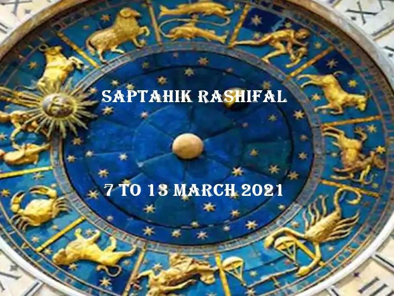 Saptahik Rashifal: इस राशि वाले एक स्वार्थी व आलसी युवती से बचें, जानिए सभी 12 राशियों का साप्ताहिक भविष्यफल
