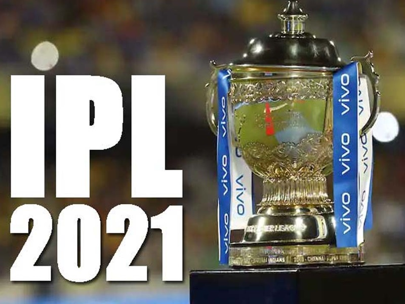 IPL 2021: अब UAE में हो सकते हैं आईपीएल के बाकी मैच और टी-20 वर्ल्ड कप