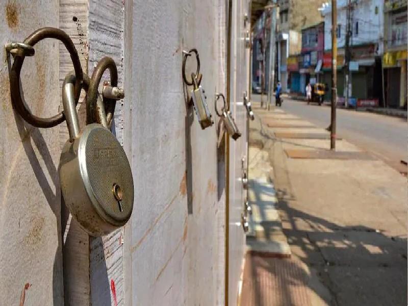Lockdown In India: बंगाल, यूपी, केरल और बिहार समेत कई राज्यों में लगा लॉकडाउन, जानिए क्या रहेंगी पाबंदियां
