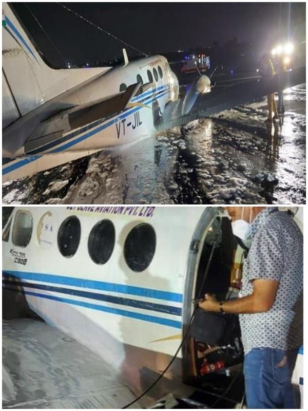 Gwalior State Plane crash news: रेमडेसिविर इंजेक्शन लेकर आया विमान रनवे पर हुआ दुर्घटनाग्रस्त