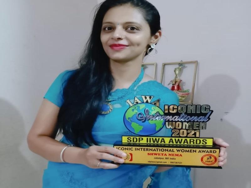 Bhopal Arts and Culure news: सांची विवि की छात्रा श्वेता को आइकॉनिक इंटरनेशनल वुमन अवार्ड