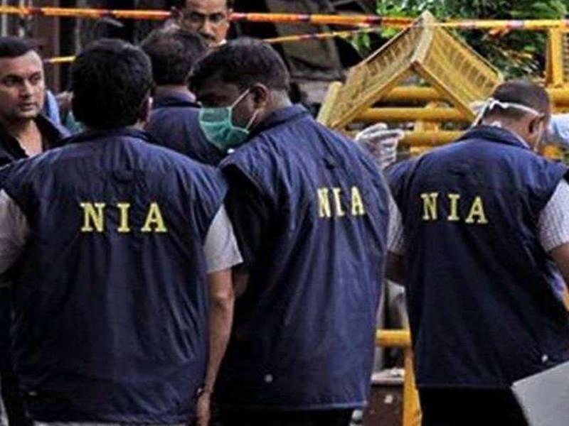 NIA ने आरोपी के खिलाफ चार्जशीट में फेसबुक पर लिखे 'कॉमरेड' और 'लाल सलाम' का उल्लेख किया