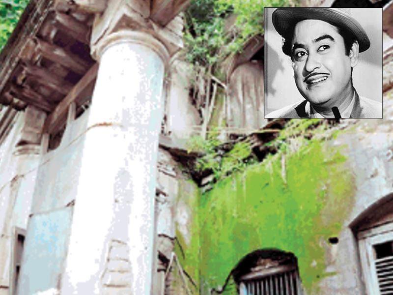 Kishore Kumar Bungalow in Khandwa: 'सुरों' का संग्रहालय संवरने के पहले ही 'बे-ताल'