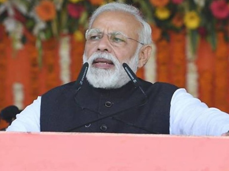 New Education Policy 2020 : नई शिक्षा नीति पर आज संबोधित करेंगे प्रधानमंत्री नरेंद्र मोदी