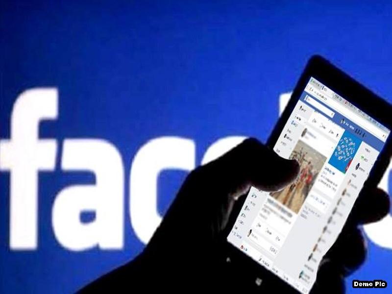 साइबर ठगों ने ग्वालियर के दो पुलिस टीआई की फेसबुक आईडी का बनाया क्लोन