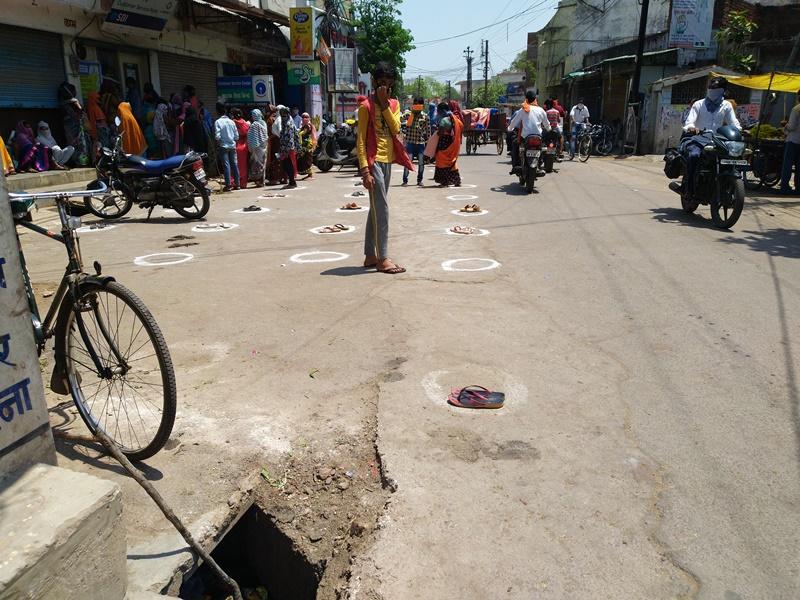 Lockdown In Balodabazar : बलौदाबाजार के लोगों को राहत, नहीं बढ़ेगा लॉकडाउन, इस समय खुलेंगी दुकानें