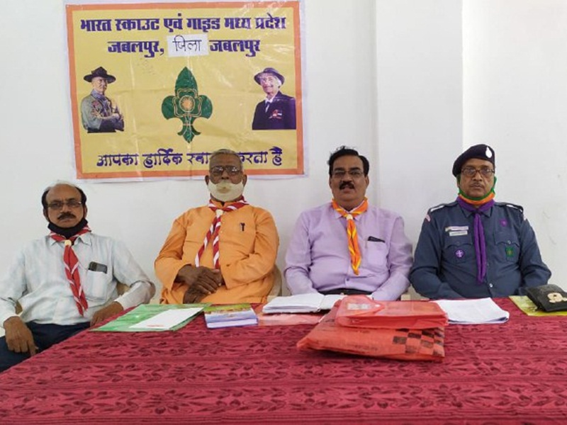 Jabalpur News: बैठक में लिया निर्णय देवेंद्र कुमार भट्ट बने जिला सचिव