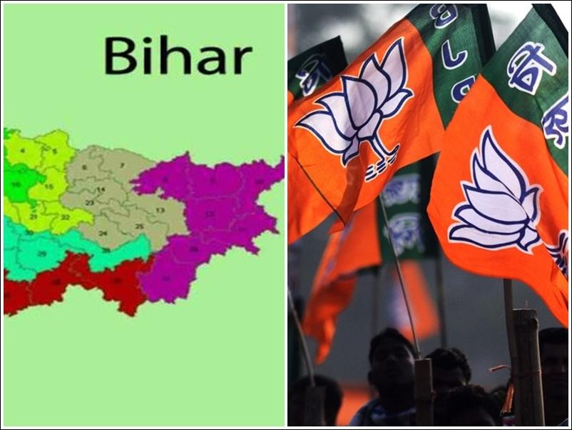 बिहार विधानसभा चुनाव के लिए BJP ने जारी की 27 उम्मीदवारों की पहली सूची, देखें सबके नाम