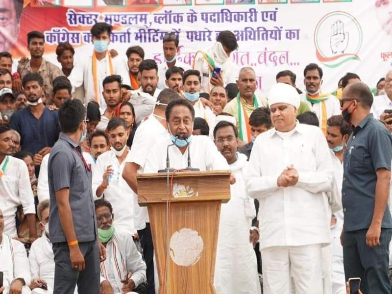 दतिया जिले में कमल नाथ, कांग्रेस प्रत्याशी फूल सिंह बरैया सहित कई नेताओं पर मुकदमा दर्ज, यह है कारण