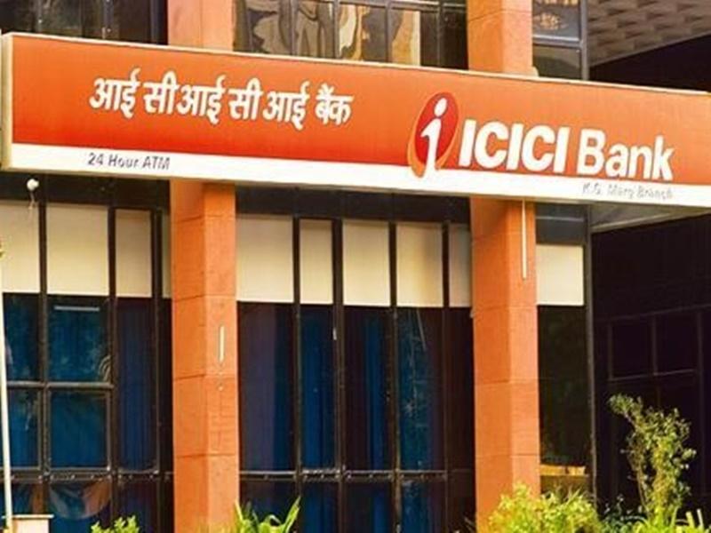 Loan Against Securities : ICICI बैंक के खाताधारकों को मिलेगी अब ये विशेष सुविधा