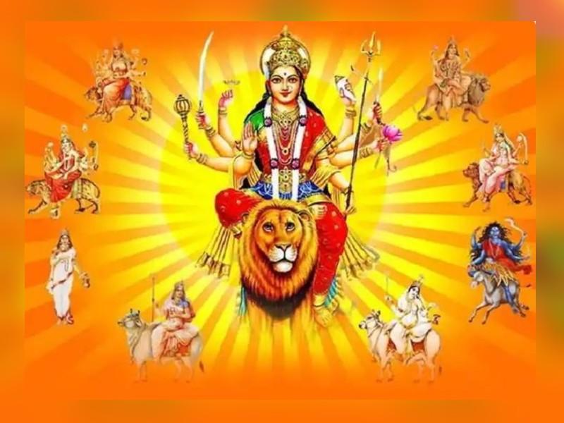 Navratri 2021 Kalash Sthapana: जानिए घट स्थापना का शुभ मुहूर्त, कलश स्थापना विधि और अभिजीत मुहूर्त