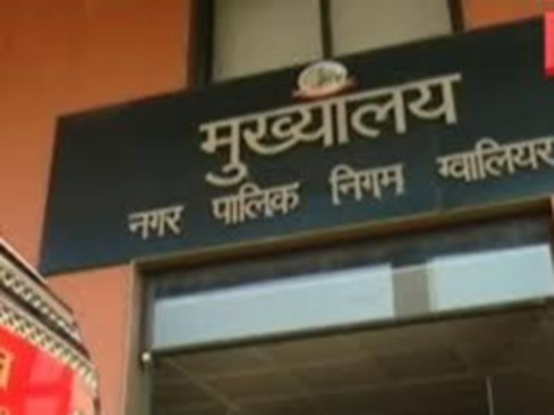 Gwalior City planer News:  सिटी प्लानर के बरामद छह लैपटाप ने उगले कई राज, स्वास्थ्य विभाग के नियुक्ति पत्र मिले