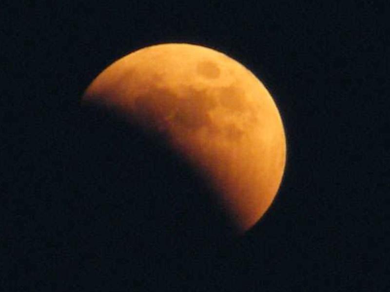 Lunar Eclipse 2020 :  उपछाया चंद्रग्रहण से नहीं पड़ेगा प्रभाव, इस साल भारत में दिखेंगे सिर्फ दो सूर्यग्रहण