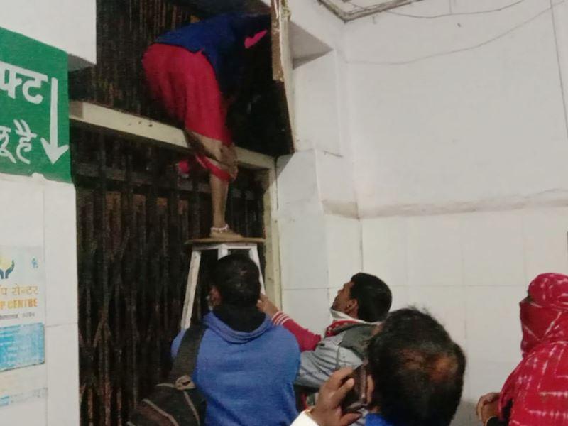 उज्जैन जिला अस्पताल में लिफ्ट हुई खराब, महिला अंदर फंसी
