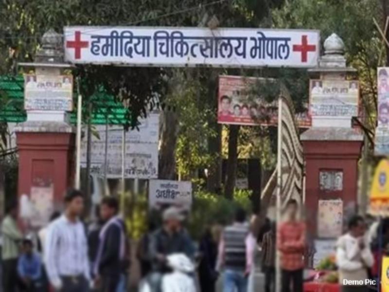 Bhopal Health News: हमीदिया अस्पताल में 60 आइसीयू बिस्तर बढ़े, 17 मरीजों को किया भर्ती