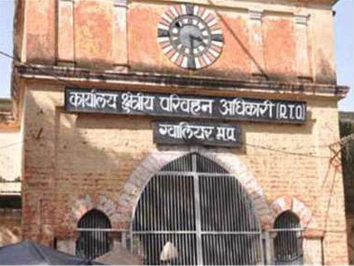 Gwalior RTO News: 15 तक बंद रहेंगी बसें