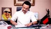 सीएम बनते ही MK Stalin ने लिया फैसला, हर परिवार को मिलेगी 4000 रुपये की कोरोना राहत