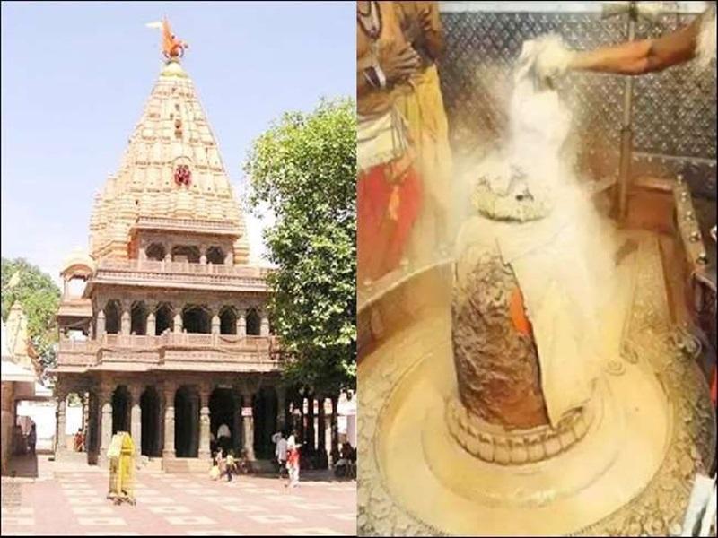Mahakal Temple Ujjain: उज्जैन के महाकाल मंदिर में प्रवेश पर निर्णय 15 जून के बाद संभव