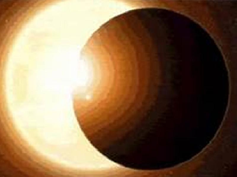 Surya Grahan 2021: सूर्य ग्रहण के दिन इस राशि के लोग हो जाएं सावधान