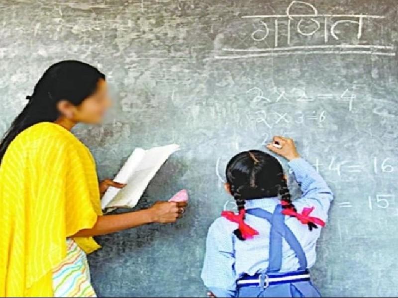 UP Shikshak Bharti: उत्तरप्रदेश में तीन साल से 5948 अभ्यर्थियों की भर्ती रुकी, ट्विटर पर चला रहे अभियान