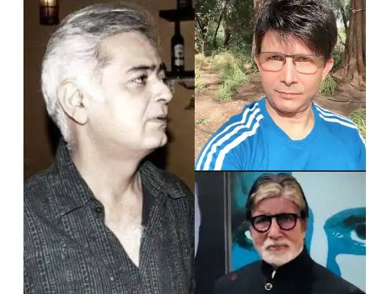 Hansal Mehta ने चलाया अभियान और Amitabh Bachchan से बोला -  KRK को फॉलो मत करो