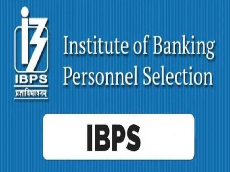 IBPS RRB Exam 2020: 12-13 सितंबर को होने वाली प्रारंभिक परीक्षा स्थगित, जल्द जारी होगी नई तारीख
