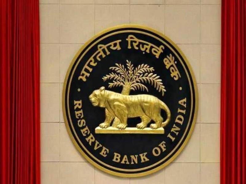 RBI Monetary Policy : बढ़ती महंगाई के बीच ब्याज दरों पर हो सकती है घोषणा, आरबीआई की अहम बैठक शुक्रवार को
