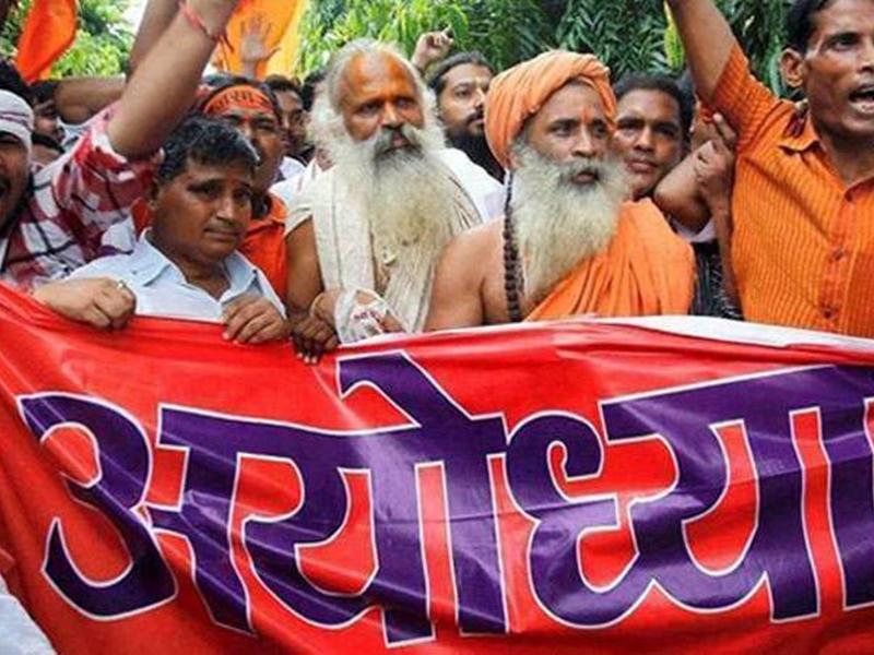 Ayodhya Verdict: अयोध्या में ताला खुलवाने वाले जज कृष्ण मोहन पांडेय का रुक गया था प्रमोशन