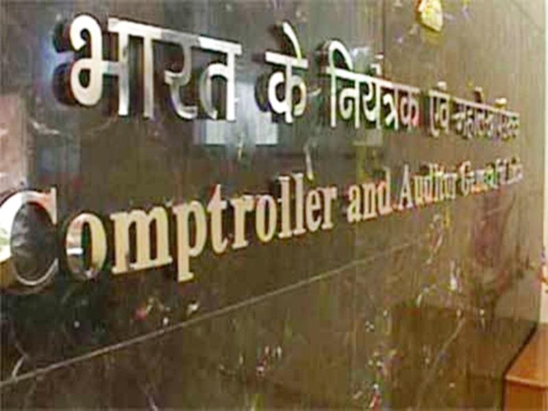 CAG report in Betul reveals scam of one crore rupees