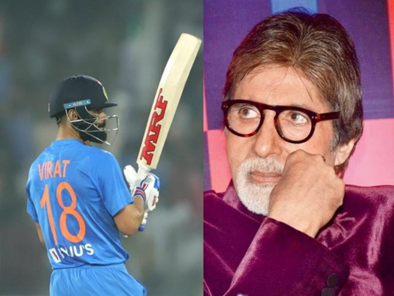 Amitabh Bachchan ने Virat को फिल्मी स्टाइल में दी बधाई, कोहली ने दिया ऐसा जवाब