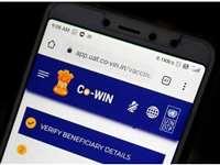 Cowin Alert: असली कोविन से पहले आया फर्जी ऐप और वेबसाइट, आप भी रहें सावधान