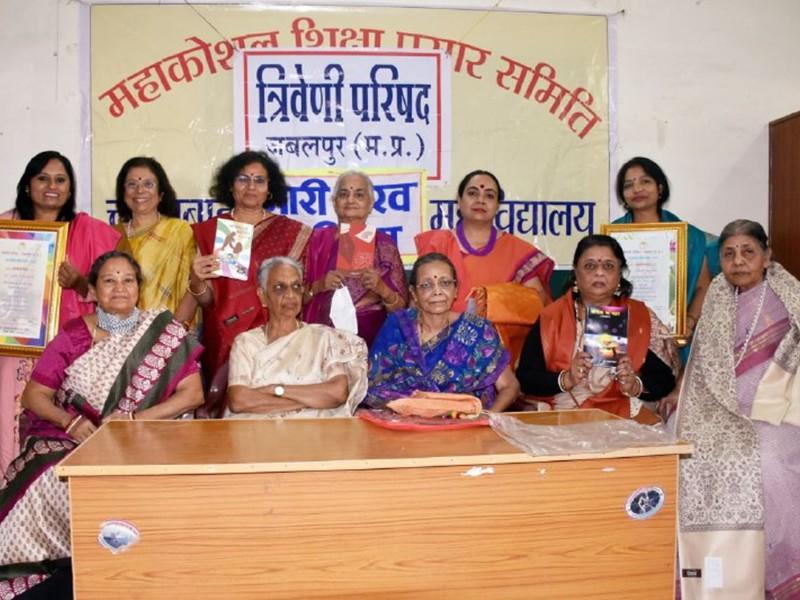 Jabalpur News: कोरोना काल में परिवार व समाज में महिलाओं की रही महत्वपूर्ण भूमिका