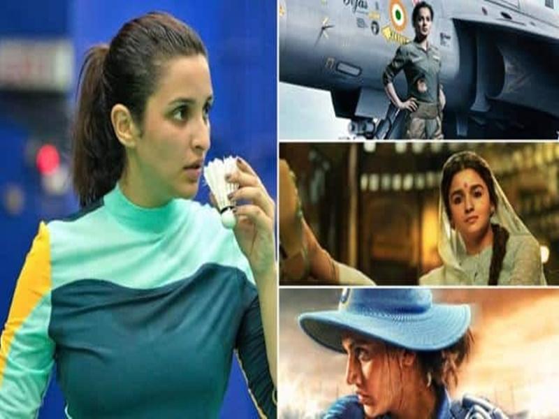 International Womens Day 2021: इस साल रिलीज होगी महिला प्रधान ये 8 दमदार फिल्में, देखें List
